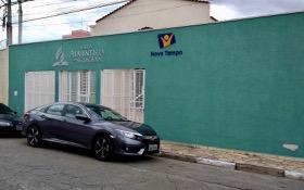 Vila Natal